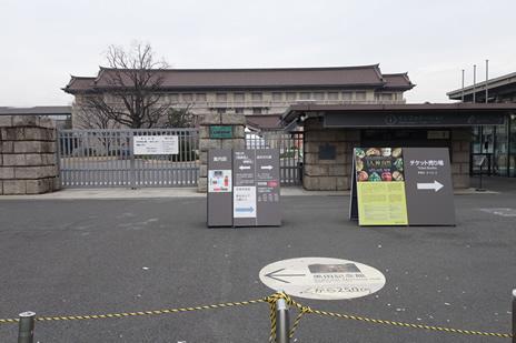 東京国立博物館にて『博物館に初もうで』が1月2日(木)から開催。 上野公園 美術館・博物館 混雑情報他