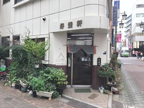上野の隠れた老舗洋食|好養軒