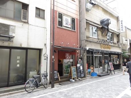 駅前居酒屋ランチ 飯蔵 浅草橋