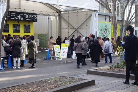 上野の森美術館にて開催中の『ゴッホ展』が1月13日(月・祝)で終了します。 上野公園 美術館・博物館 混雑情報他