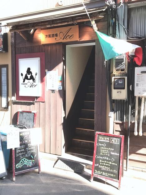 湯島の隠れた洋風酒場|ACE