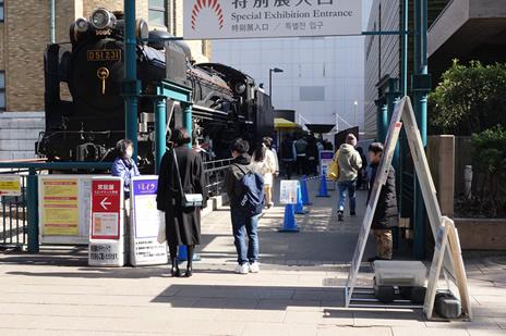 国立科学博物館にて開催中の『ミイラ ~「永遠の命」を求めて 』展が2/24(月)で終了します。 上野公園 美術館・博物館 混雑情報他