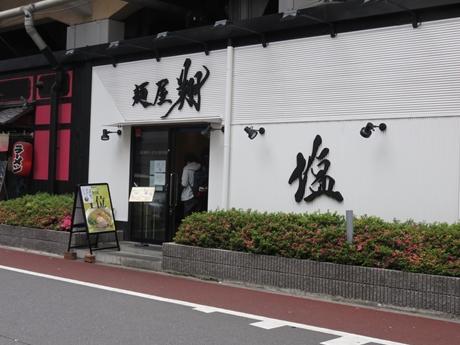 麺屋 翔 御徒町店