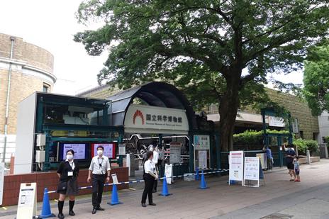 本日シャンシャン3歳の誕生日。 上野公園 美術館・博物館 混雑情報他