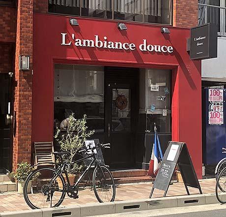 ガッツリとお肉食べれます♪「L'ambiance douce(ランビアンス ドゥ―ス)」御徒町