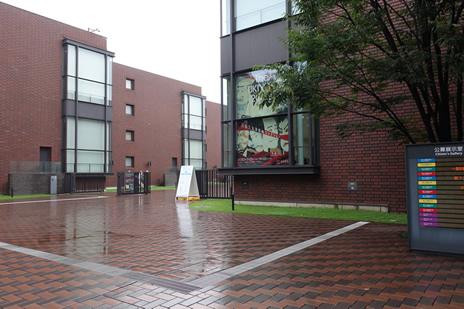 東京都美術館にて7/23(木・祝)より特別展 『The UKIYO-E 2020 ─ 日本三大浮世絵コレクション』が開催。 上野公園 美術館・博物館 混雑情報他