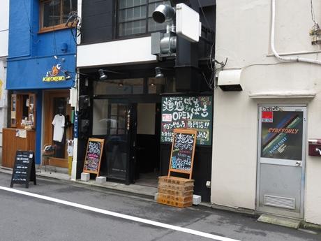 神奈川ローカルの味のリスペクト 麺処ぱちぱち 浅草