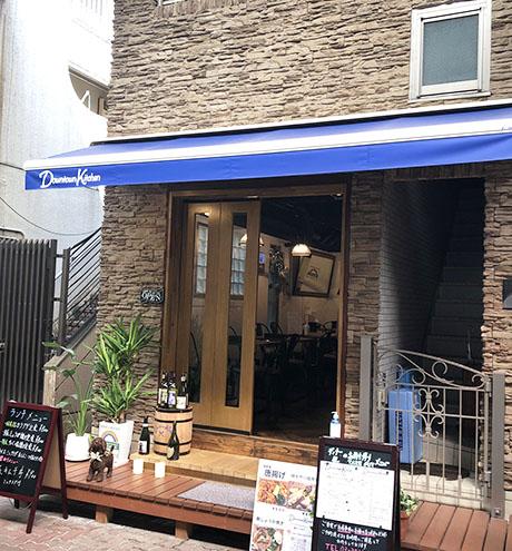 佐竹商店街にあるオシャレなお店「Downtown Kitchen」/新御徒町・御徒町