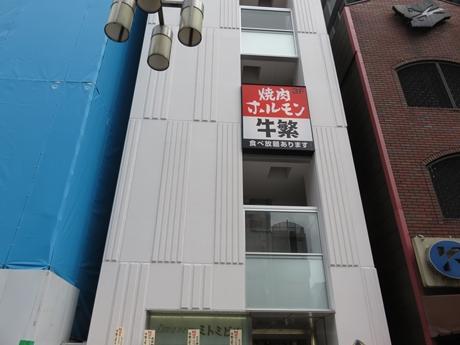 牛繁 上野広小路店