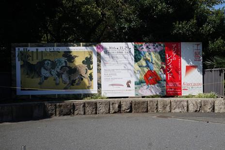 東京国立博物館にて9/8(火)より『博物館でアジアの旅 アジアのレジェンド』展が始まります。 上野公園 美術館・博物館 混雑情報他