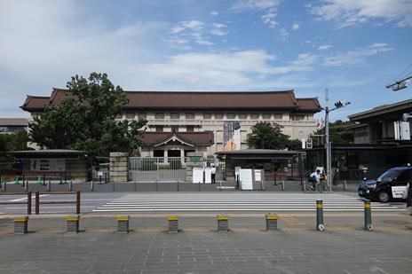 東京国立博物館にて9/21(月)より特別展『工藝2020-自然と美のかたち-』が始まります。 上野公園 美術館・博物館 混雑情報他