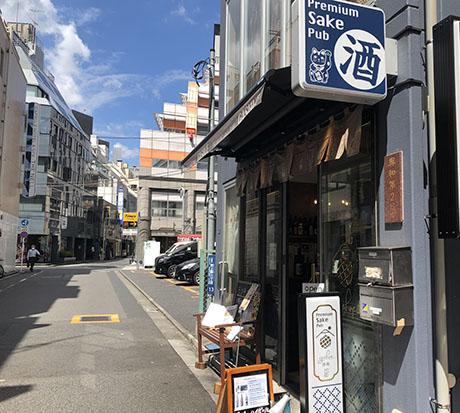 日本酒専門店でヘルシーランチ♪「Premium Sake Pub GASHUE」上野・御徒町