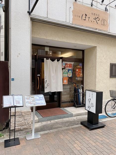 仙台のお店出身の料理人のお店|杜都旬菜 ほていや