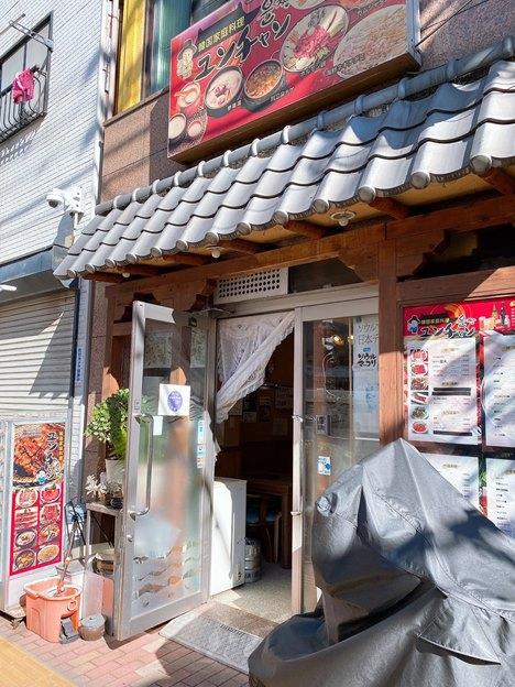 新御徒町駅近くの韓国家庭料理|ユンチャン