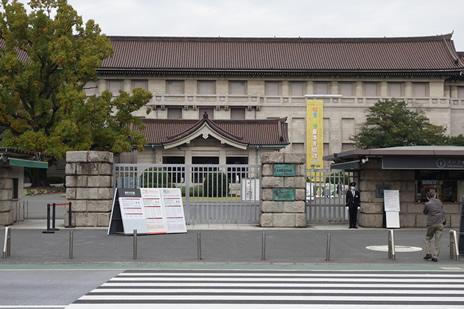 東京国立博物館にて開催中の特別展『桃山―天下人の100年』の後期展示11/3より始まりました。 上野公園 美術館・博物館 混雑情報他