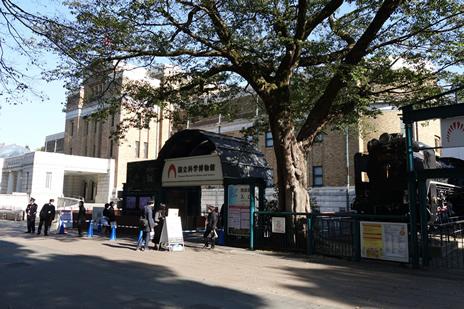 国立科学博物館にて11/10より『習志野隕石』を展示中。 上野公園 美術館・博物館 混雑情報他