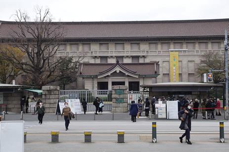 東京国立博物館にて開催中の特別展『桃山―天下人の100年』が11/29(日)で終了。 上野公園 美術館・博物館 混雑情報他