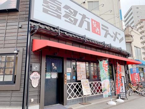 浅草の喜多方ラーメン|坂内 浅草店