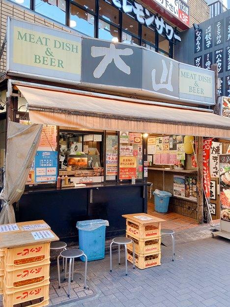 メディアでよく紹介されている食肉卸直営店|肉の大山 上野店