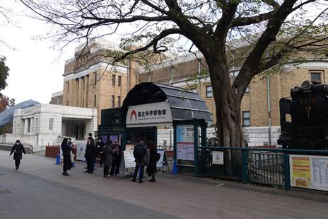 国立科学博物館にて『日本のたてもの』展が12/8(火)より開催中。 上野公園 美術館・博物館 混雑情報他