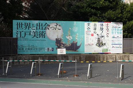 東京国立博物館にて12/24(木)より特別展『日本のたてもの―自然素材を活かす伝統の技と知恵』が開催。 上野公園 美術館・博物館 混雑情報他