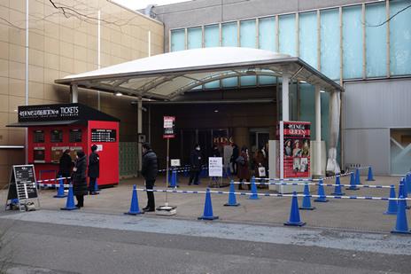 上野の森美術館にて開催中の『KING&QUEEN』展が1/11(月)で終了になります。 上野公園 美術館・博物館 混雑情報他