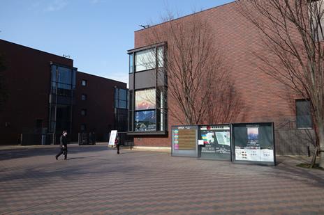 東京都美術館にて『没後70年 吉田博』展が1/26(火)より開催。 上野公園 美術館・博物館 混雑情報他