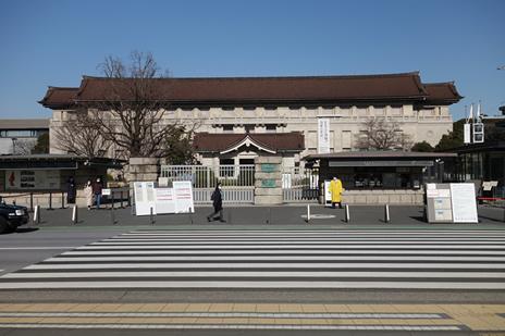 東京国立博物館にて『まるごと体験!日本の文化』が好評開催中。 上野公園 美術館・博物館 混雑情報他