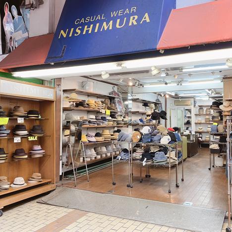 アメ横の帽子専門店|ニシムラ
