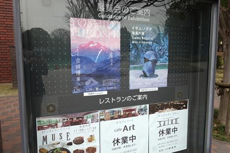 濃厚煮干しのラーメン専門店|浅草 参食堂