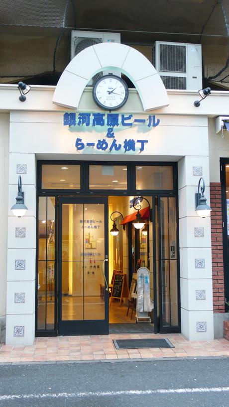 20061023_009.jpg