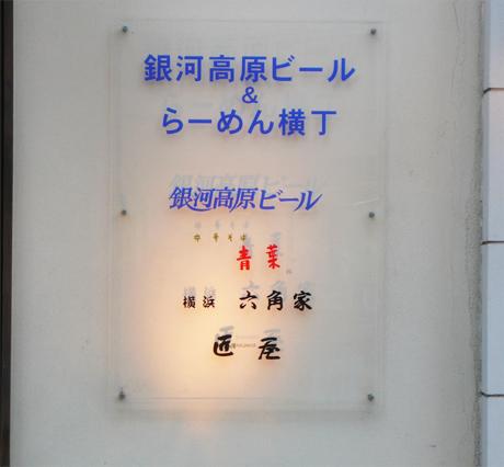 20061023_010.jpg