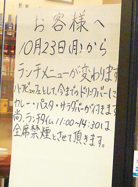 20061023_0171.jpg