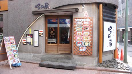 20061030_004.jpg