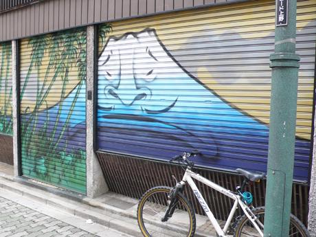 20061030_m_3.jpg