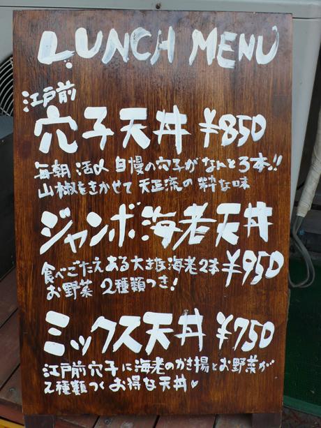 20061102_004.jpg