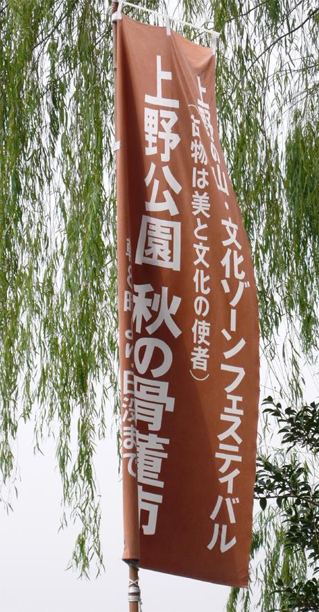 20061106_004.jpg