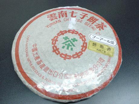 20061107_020.jpg