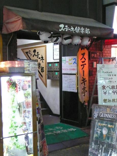 20061110_d_001.jpg