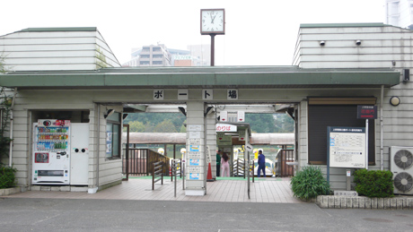 20061111_001.jpg