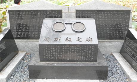 20061111_005.jpg