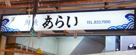 20061113_d_001.jpg