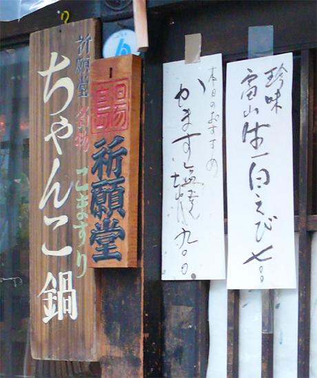 2006_b_001.jpg