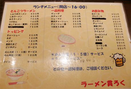 20061213_005.jpg