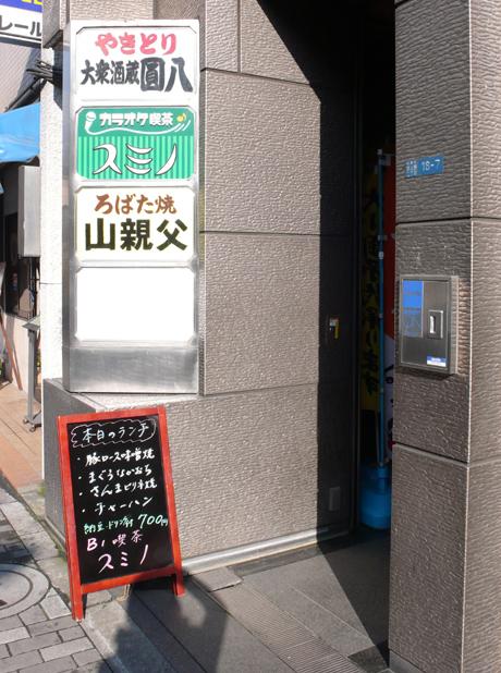 20061215_001.jpg