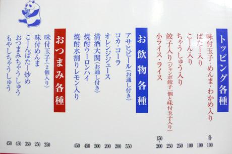 20070124_001.jpg