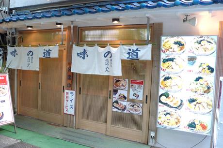 20070124_004.jpg