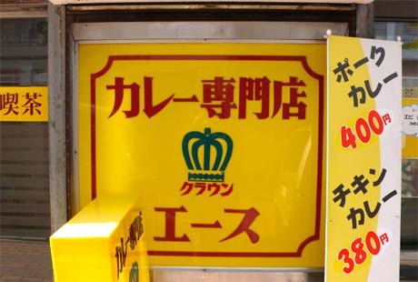 20070131_001.jpg
