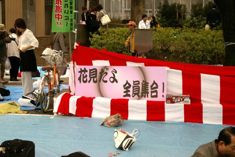 20070331_010.jpg