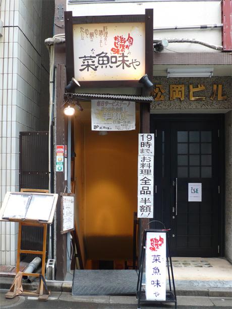 20070501_001.jpg